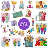 École et ensemble de carton d'éducation illustration de vecteur