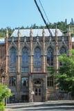 École gothique à Tbilisi Photographie stock