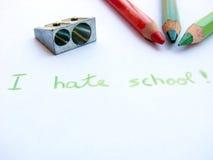 École II de haine Photo stock