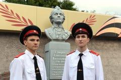 École militaire de Novocherkask Suvorov de cadets images stock