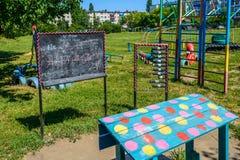 École pour les enfants préscolaires en air ouvert Russie Image libre de droits