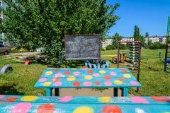 École pour les enfants préscolaires en air ouvert Russie Photographie stock libre de droits