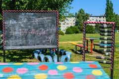 École pour les enfants préscolaires en air ouvert Russie Photo libre de droits