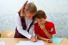École primaire Image libre de droits