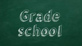 École primaire illustration de vecteur