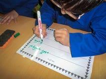 Écoliers primaires Gilan Iran Un des écoliers primaires dans Rasht, province de Guilan, Iran photo stock