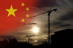 Économie chinoise image libre de droits