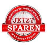 Économisez maintenant Satisfaction garantie - icône allemande illustration de vecteur