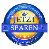 Économisez maintenant satisfaction 100% garantie - label allemand illustration de vecteur
