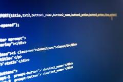 Écran d'espace de travail de programmateur de logiciel Photographie stock libre de droits