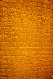 Écriture antique sur le mur image stock
