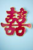 Écriture chinoise de mariage de mariage Photos stock