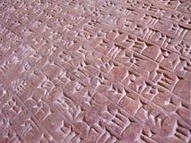 Écriture cunéiforme Images stock