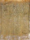 Écriture cunéiforme de l'Iran antique image libre de droits