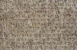 Écriture cunéiforme du cicilization sumérien Image libre de droits
