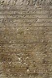 Écriture cunéiforme hiéroglyphique égyptienne antique images libres de droits