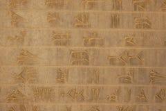Écriture cunéiforme sur le mur, Iran image stock