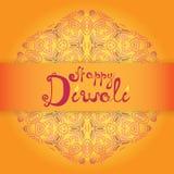 Écriture heureuse de félicitation de Diwali Festival indien de ligh Photo stock