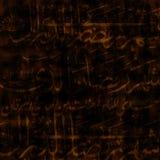 écriture islamique Photographie stock libre de droits