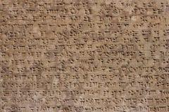 Écriture sumérienne cunéiforme Photos stock