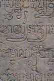 Écritures sacrées Photographie stock
