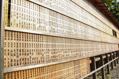 Écritures saintes à l'intérieur de tombeau de Fushimi Inari Taisha image stock
