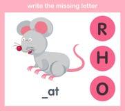Écrivez la lettre absente Image stock