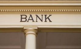 édifice bancaire image stock