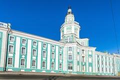 Édifice de Kunstkamera dans la ville de St Petersburg photographie stock