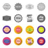 Édition limitée, vintage, discont méga, vente de fouille Le label, a placé des icônes de collection en stock monochrome et plat d illustration stock