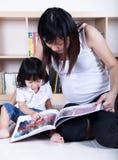 Éducation à la maison Photographie stock