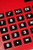Éducation ABCs Image libre de droits