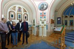 Église à la maison de palais de Yusupov à St Petersburg, Russie Image libre de droits