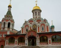 Église à Moscou, Russie photos libres de droits