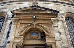 Église éthiopienne, Jérusalem, Israël Image stock