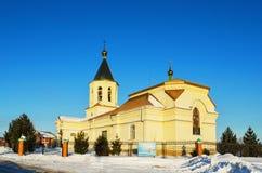 Église au nom de Saint-Nicolas Images libres de droits