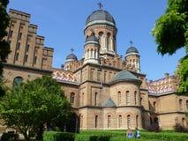 Église chrétienne sur le campus de Chernivtsi image stock