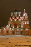 Église d'épiphanie dans Yaroslavl Photographie stock libre de droits