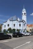 Église d'Elisabeth de saint à Bratislava Images libres de droits