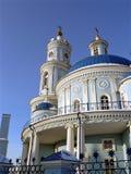 Église d'icône de Kazan de mère de Dieu, Thelma Images libres de droits