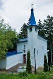 Église d'une toute l'icône s'affligeante de Joy God Mother Image libre de droits