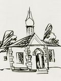 Église dans un monastère femelle illustration de vecteur