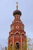 Église de Bronnitsy Photographie stock libre de droits