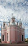 Église de Chesme, St Petersbourg, Russie, altitude arrière Images stock