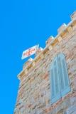Église de grotte de lait à Bethlehem, Palestine Photographie stock