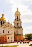 Église de Kiev Ukraine photos stock
