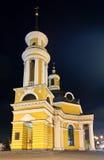 Église de Kyiv de la nativité Photographie stock libre de droits