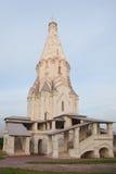 Église de l'ascension Photo libre de droits