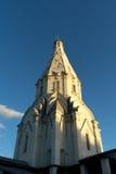 Église de l'ascension Moscou Image libre de droits
