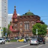 Église de l'icône de la mère de la joie de ` de Dieu de tous ce que ` de peine à Moscou, Russie Images libres de droits